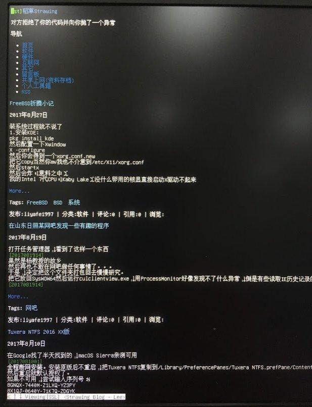 FreeBSD折腾小记- 软件- Strawing Blog